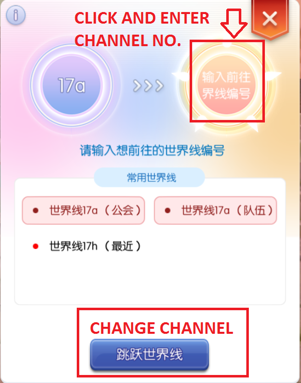 How to change channel / world server