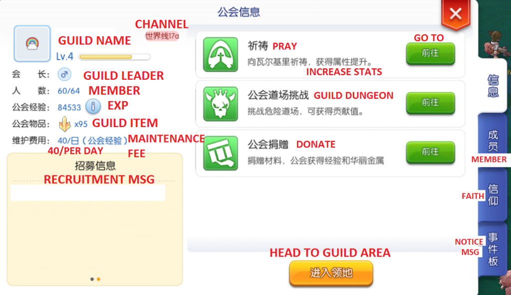 Guild Interface Translation and Leveling Guild Guide