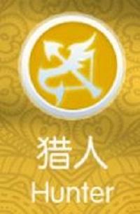 Hunter Skill - Ragnarok Online Mobile - Eternal Love (English Guide)