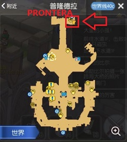 Adventurer Skill Translation Ragnarok Online Mobile