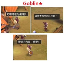Goblin★- Dummy Ray Gun Quest Guide