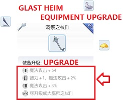 Glast Heim Upgradable Equipment (Part 1)