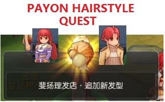Hairstyle Quest – Payon