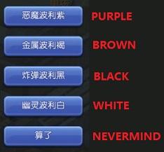 Craft Color Dye Mats Guide - Ragnarok Online Mobile