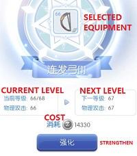 Enhance Equipment Guide
