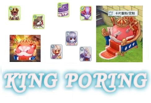 King Poring – Card Recreation & Card Advanced Customize
