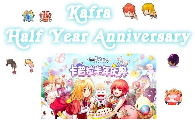 d8f107d9bb397c Kafra Half Year Anniversary Event - Ragnarok Online Mobile - Eternal Love  (English Guide)