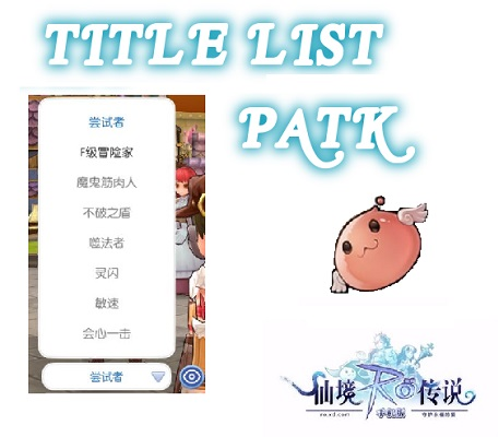 Page 29 – Ragnarok Online Mobile – Eternal Love (English Guide)