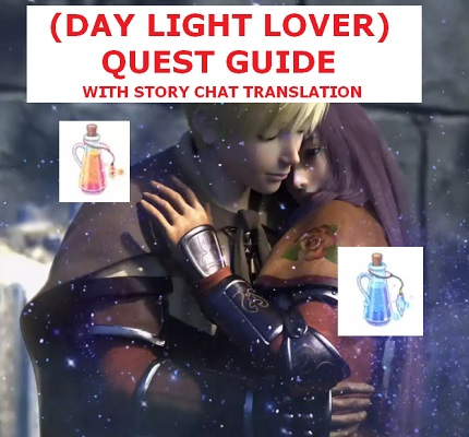 CG (Day Night Lover) – Quest