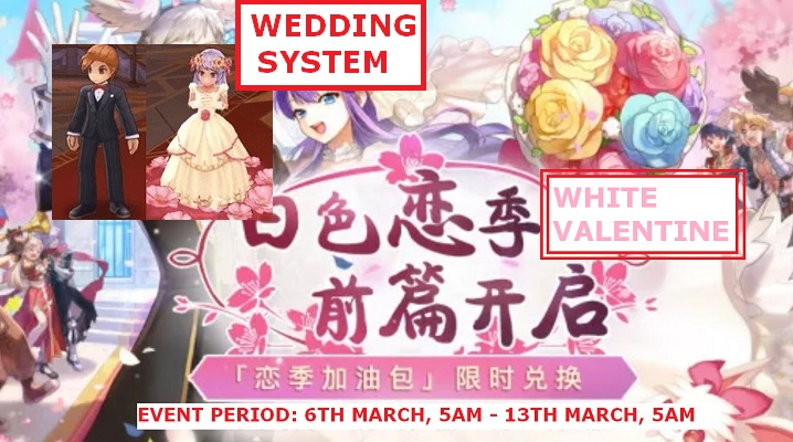EP3.5「Sakura Flower Wedding」- White Valentine