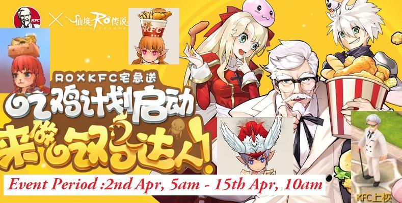 RO x KFC