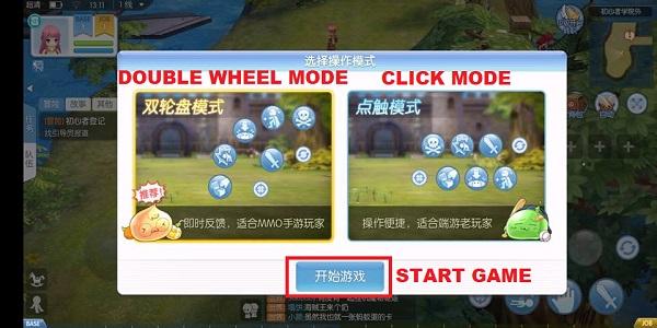 Ragnarok Mobile CBT - (Tencent) - Ragnarok Online Mobile