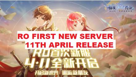New RO Server - Dream Sky (梦想天空) - Ragnarok Online