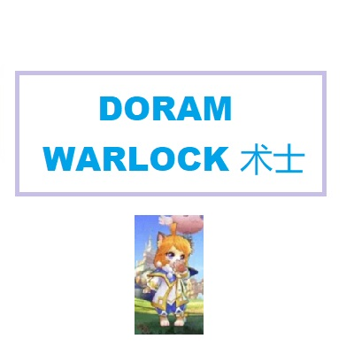 Doram – Warlock 术士 (1st Job) Skill Translation