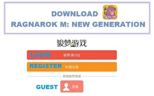 Download Ragnarok M: New Generation (JunMeng 骏梦)