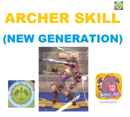Archer (1st Job) Skill Translation (New Generation – JunMeng)
