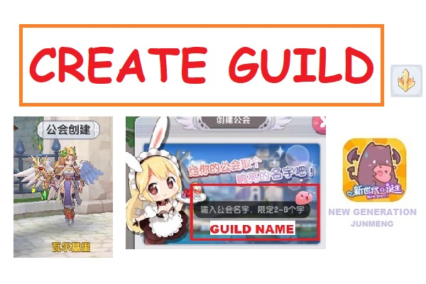 How To Create Guild (Next Generation)