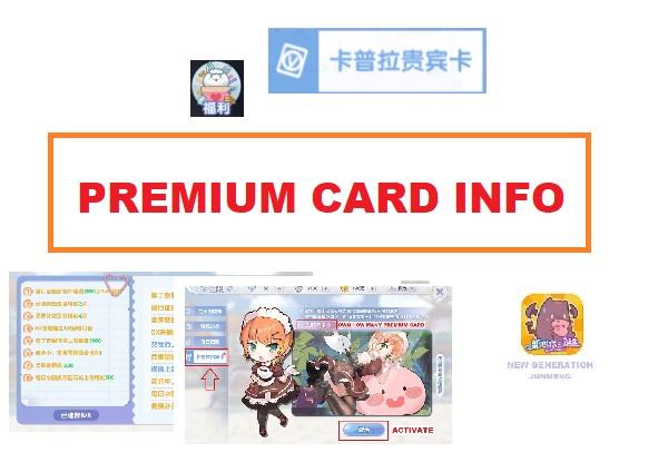 Kafra Premium Card (Next Generation)